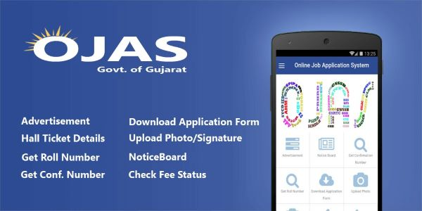 GPSC OJAS is an Online Job application system. This portal eases the student application for the Exam. GPSC full form is Gujarat Public Service Commission.