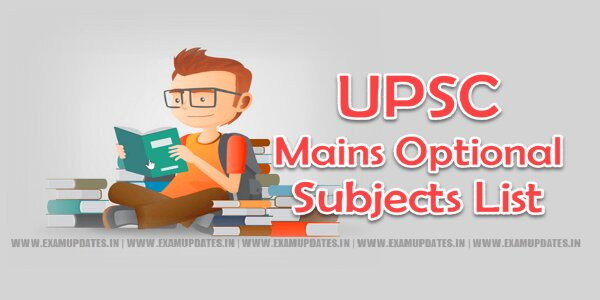 There are many optional subjects in upsc mains. However, we've discussed the Public Administration Syllabus for UPSC.