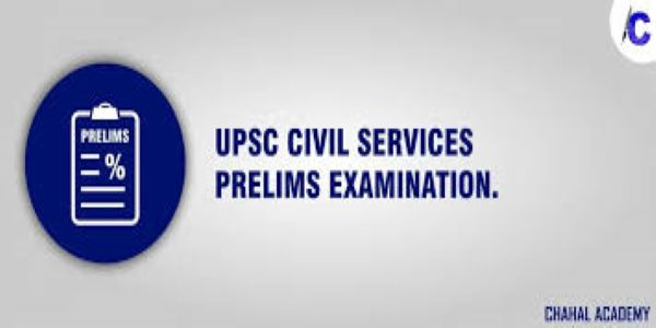 UPSC(IAS) Exam Paper Pattern follows negative marking in prelims. This is because prelims is an objective type or MCQ type test.